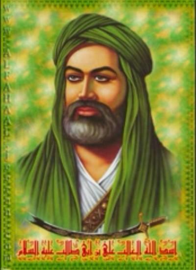 Abu-Talib, Ali ibn