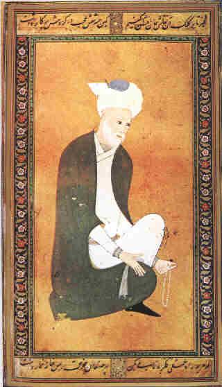 Háfiz, Samsoddín Muhammad