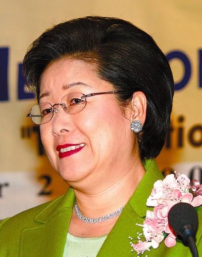 Hak Ča Han Mun
