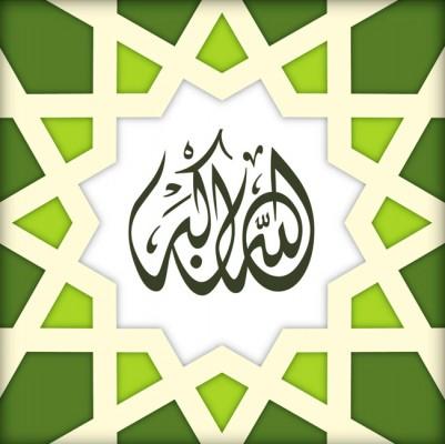 Príslovie arabské