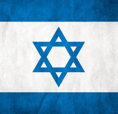 Príslovie židovské
